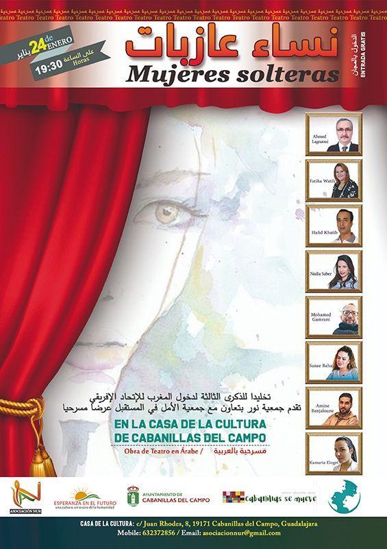 Cabanillas acoge una obra de teatro en lengua árabe, sobre los derechos de la mujer