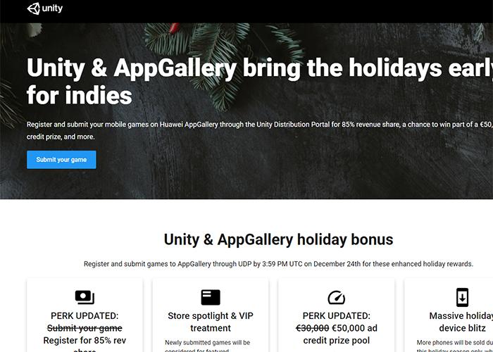 AppGallery amplía el plazo y beneficios de su plan de apoyo adicional a desarrolladores independientes