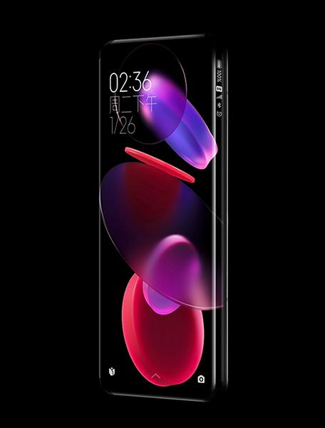 Xiaomi presenta su primer 'concept smartphone' con pantalla en cascada de cuatro curvas