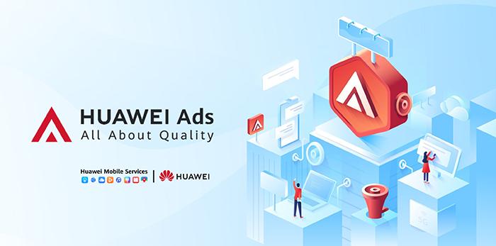 Huawei Ads presenta un nuevo programa de incentivos para anunciantes en Europa
