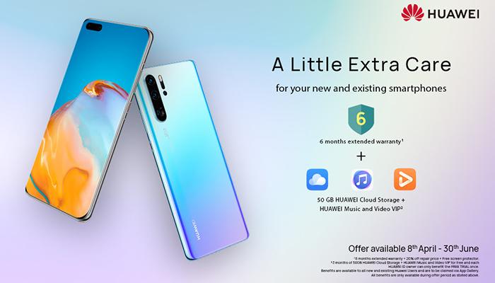 Huawei premia a sus consumidores con una ampliación en la garantía de sus dispositivos