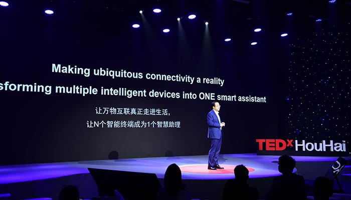 Huawei tiene el objetivo de que HarmonyOS funcione en 300 millones de dispositivos este año