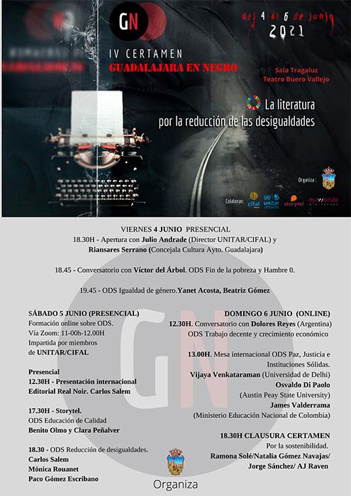 El Ayuntamiento organiza el IV Certamen 'Guadalajara en Negro', que este año ahonda sobre los Objetivos de Desarrollo Sostenible