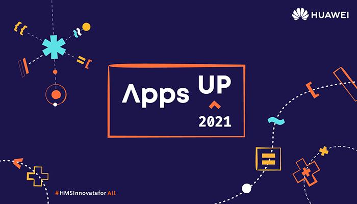 Huawei quiere motivar e inspirar la innovación en el desarrollo de aplicaciones