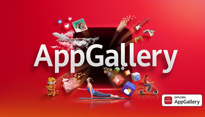 AppGallery conquista el mercado español de aplicaciones móviles de finanzas