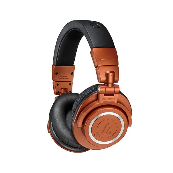 Audio-Technica ATH-M50xBT2MO Edición limitada de los auriculares inalámbricos con acabado «Lantern Glow»